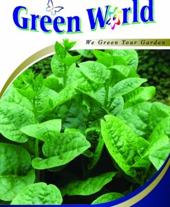 Green World Remayong