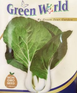 Pak Choi Putih Green World